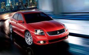 Mitsubishi_Galant